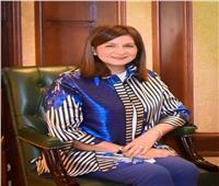 للمصريين بالخارج| وزيرة الهجرة: المشاركة بانتخابات الشيوخ عبر البريد السريع فقط