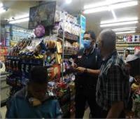 غلق 19 منشأة غذائية غير مستوفية للاشتراطات الصحية بأسوان