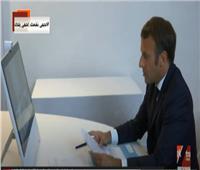 فيديو| ماكرون: «انفجار مرفأ بيروت» ناقوس خطر وعلى الجميع مساندة لبنان