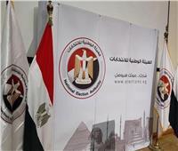 المصريون بالخارج يصوتون بالبريد السريع.. وغلق مكاتب بعض الدول عقبة أمامهم