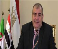 سفير مصر بالجزائر:لا إصابات بين أبناء الجالية جراء الهزات الأرضية بولايتي تيبازة وميلة