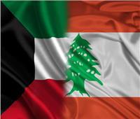 الكويت تعلن دعم لبنان بنحو 41 مليون دولار لمواجهة كارثة انفجار مرفأ بيروت
