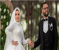 «أحمد بيومي» و«بسمة الشربيني» يحتفلان بزفافهما في حفل عائلي بهيج