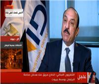بالفيديو| رئيس بنك التنمية الصناعية: مصر تحولت لوطن مُصدر للطاقة وسوق جاذب للاستثمار