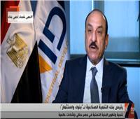 رئيس بنك التنمية الصناعية: السيسي يضع مصلحة مصر واقتصادها على رأس أولوياته