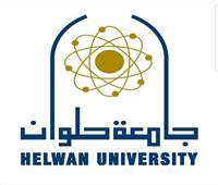 جامعة حلوان تطلق مبادرة «مين بيعتدي على حقوق الملكية الفكرية في مصر»