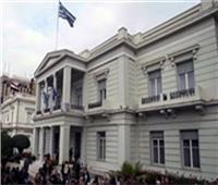 """اليونان تطالب تركيا بوقف أعمال الحفر الاستكشافية في جزيرة """"كاستيلوريزو"""""""