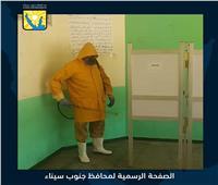 إجراءات وقائية مشددة بمقار اللجان الإنتخابية لمجلس الشيوخبجنوب سيناء