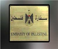 سفارة فلسطين بالقاهرة تباشر إجراءات نقل جثماني فلسطينيين من مصر إلى غزة