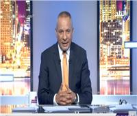 موسى: تركيا ليس لها حق في التنقيب بشرق المتوسط.. أردوغان يريد جزءًا من الكعكة