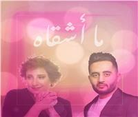 فيديو| «ما أشقاه».. أول دويتو أردني سعودي يجمع مكادي نحاس مع عماد محمد