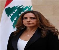 وزيرة الدفاع اللبنانية المستقيلة: لم يكن لدى علم بالمواد التفجيرية فى مرفأ بيروت