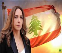 وزيرة الدفاع اللبنانية المستقيلة: الحكومة من طالبت المجتمع الدولي بتسليم المساعدات للشعب