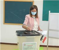 صور| وزيرة الهجرة تدلي بصوتها في انتخابات مجلس الشيوخ