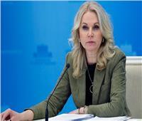 نائب رئيس الوزراء الروسي: القطاع الطبي أول المستفيدين من اللقاح ضد كورونا