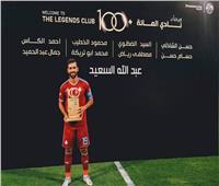 محمد فضل يؤكد تكريم جميع أعضاء نادي الـ100