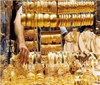 13 جنيها تراجعا بأسعار الذهب في مصر اليوم 11 أغسطس