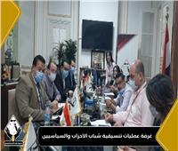 تنسيقية شباب الأحزاب والسياسيين تبدأغرفة العمليات لانتخابات الشيوخ