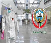 الصحة الكويتية: 4 حالات وفاة و668 إصابة جديدة بكورونا