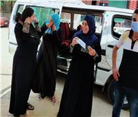 """غرفة عمليات """"مستقبل وطن"""" بكفر الشيخ: شباب الحزب يشاركون في تنظيم وتسهيل عملية التصويت"""