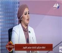 برلمانية: انتخابات الشيوخ استكمال للاستحقاق الدستوري