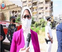 فيديو| وزيرة الصحة: جميع اللجان الانتخابية تتمتع بإجراءات احترازية للوقاية من كورونا
