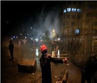 بعد اشتباكات عنيفة.. الأمن اللبناني يطالب المحتجين بالانسحاب من الشوارع