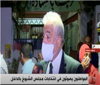 محافظ جنوب سيناء: إقبال كثيف من المواطنين بالانتخابات.. ومشاركة فعالة للمرأة