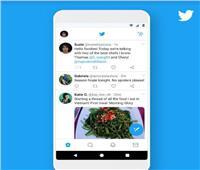 تويتر يطلق ميزات جديدة للمحادثة