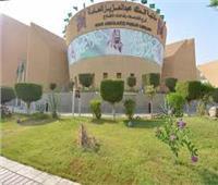 300 مخطوطة تعرضها مكتبة الملك عبدالعزيز في أحدث إصداراتها