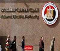 البرلمان العربي يشيد بسير انتخابات مجلس الشيوخ المصري