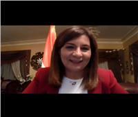 """وزيرة الهجرة تشارك في ندوة """"الأمل الآن"""" من تنظيم جمعية رجال الأعمال"""