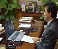 أشرف صبحي يفتتح فعاليات اليوم العالمي للشباب عبر الفيديو كونفرانس