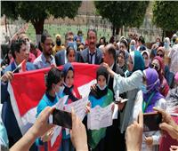 إدارة الهرم التعليمية تنظم مسيرة للحث على المشاركة الانتخابية