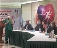 تعرف على إجراءات «الصحة» لتأمين استضافة بطولة العالم لكرة اليد