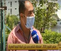 فيديو| محمد سيف: الهيئة الوطنية سمحت لأكثر من 3 آلاف مراقب لرصد ومتابعة الانتخابات