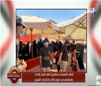 إقبال كثيف من المواطنين على الانتخابات في حي الأسمرات