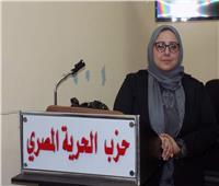 داليا عاطف تدعو ذوي الإعاقة للمشاركة بالانتخابات