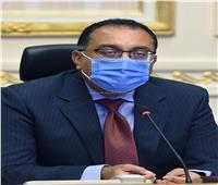 مجلس الوزراء يوافق على تعديل قانون العقوبات