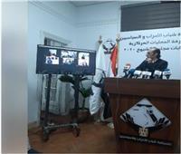 فيديو| تنسيقية شباب الأحزاب والسياسيين تعقد مؤتمرا صحفيا بعد انتهاء الانتخابات