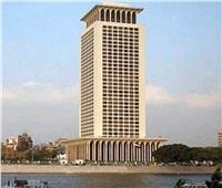 منظمة تنمية المرأة لدول التعاون الإسلامي تبدأ عملها ومصر تستضيف مقرها الدائم