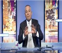 أحمد موسى يفتح النار على رمضان صبحي