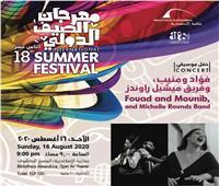 فؤاد ومنيب وميشيل راوندز على مسرح مكتبة الإسكندرية