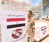 فيديو| مصر تواصل فتح الجسر الجوي لإرسال مساعدات للشعب اللبناني