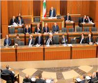 مجلس النواب اللبناني يقر حالة الطوارئ في بيروت ويقبل استقالة 8 نواب