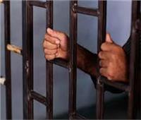 حبس 4 متهمين في شجار بين أبناء عمومة بالفيوم