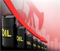 تراجع أسعار النفط العالمي.. تعرف على السبب