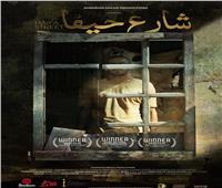 تعرف على الأفلام المشاركة في مهرجان عمّان السينمائي الدولي