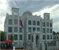 سفارة أبوظبي في واشنطن: الاتفاق الإماراتي الإسرائيلي يحافظ على حل الدولتين