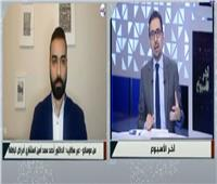 طبيب مصري في موسكو: منح السعودية والإمارات حق تصنيع لقاح كورونا الروسي